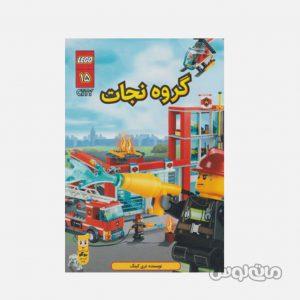 Books & CDs Entesharat Poko 75109