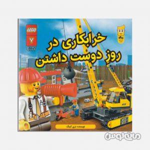 Books & CDs Entesharat Poko 75130