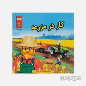 Books & CDs Entesharat Poko 76199