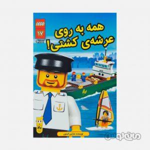 Books & CDs Entesharat Poko 76700
