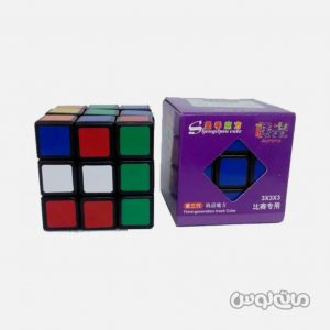 Games & Puzzles Sheng Shou 7103A