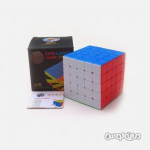 Games & Puzzles Sheng Shou 7145A