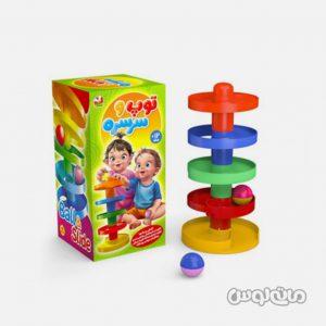Baby & Infant Sanjaghak 8943