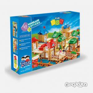 Lego & Building Tak Toy 0046