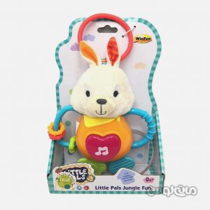Baby Toys WinFun 0153