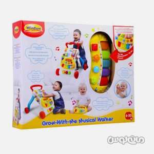 Baby toys winfun 0804