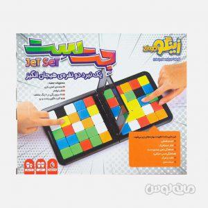 Games & Puzzles & zingo 2542