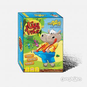 Games & Puzzles & zingo 3488