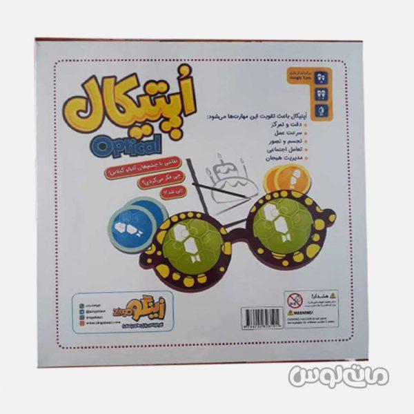 Games & Puzzles & zingo 3501