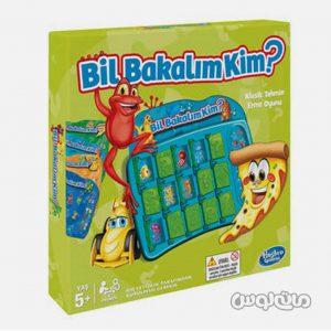 Games & Puzzles Hasbro A5696