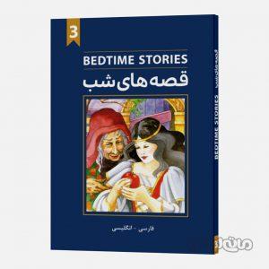 Books-entesharat afrand 6955