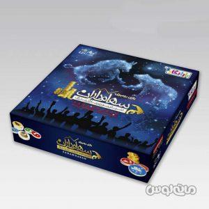 Games & Puzzle sahamdaran 0237