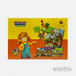 Puzzles Piramon 0029