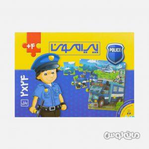 Puzzles Piramon 0036