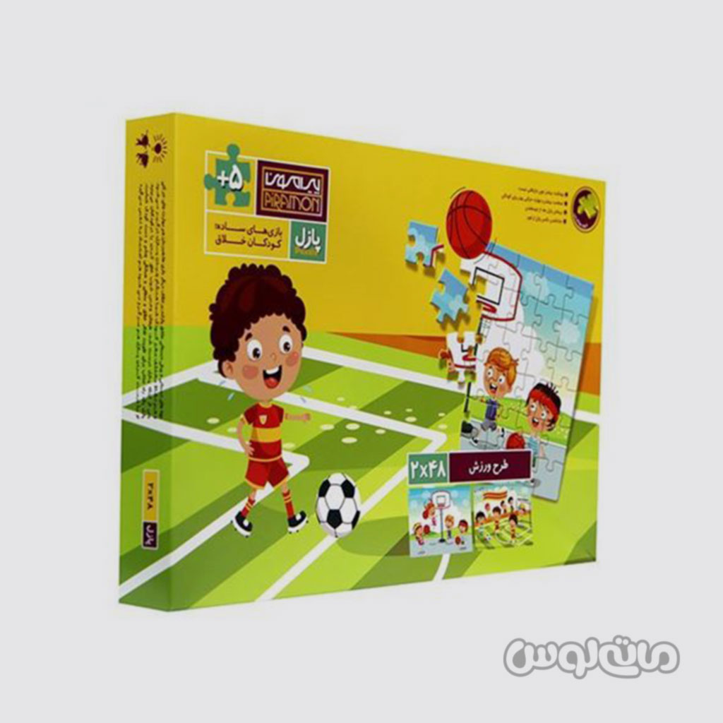 Games & Puzzles Piramon v0180