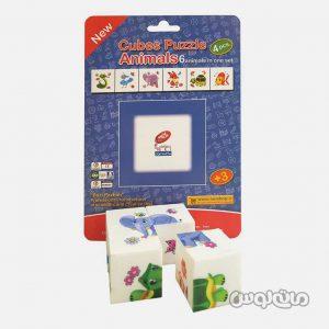 Games & Puzzles Sargarmihaye Elmi 0348