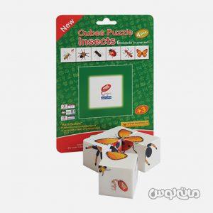 Games & Puzzles Sargarmihaye Elmi 0379