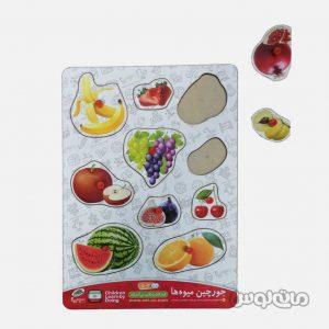 Games & Puzzles Sargarmihaye Elmi 5031
