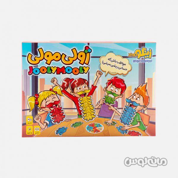 Games Zingo 3532