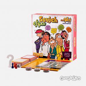 Games Zingo 3907