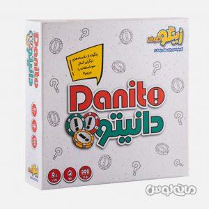 Games Zingo 3945