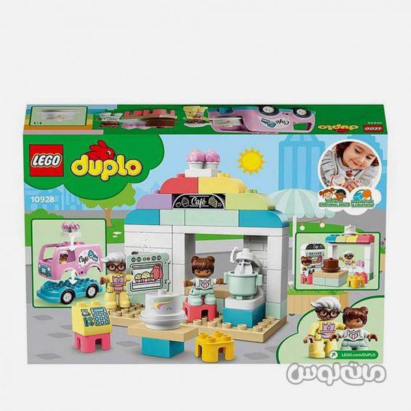 Lego Lego & Building 10928