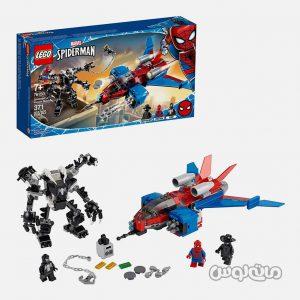 Lego Lego & Building 76150