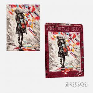 Games & Puzzles Art Puzzle 4165