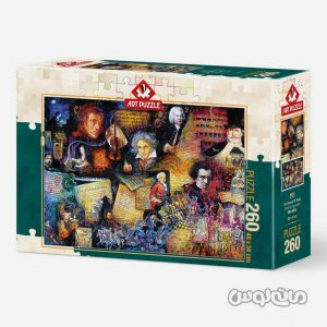 Games & Puzzles Art Puzzle 5031
