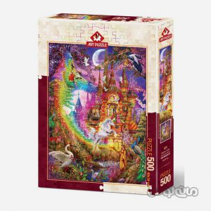 Games & Puzzles Art Puzzle 5075