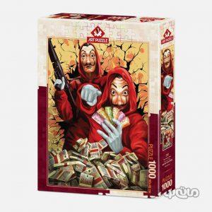 Games & Puzzles Art Puzzle 5195