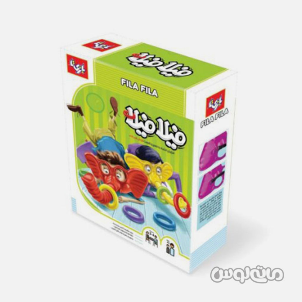 Games Bazita 0220