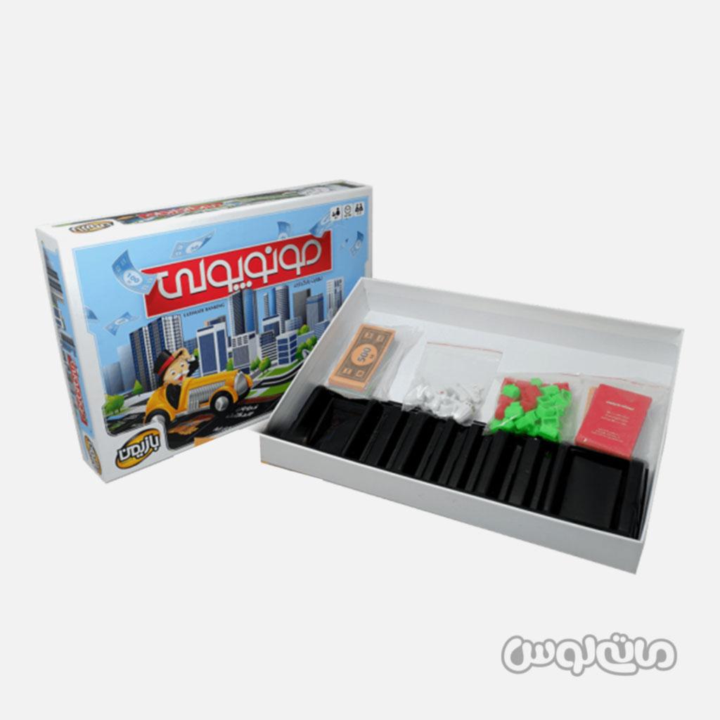 Games Baziman 5025