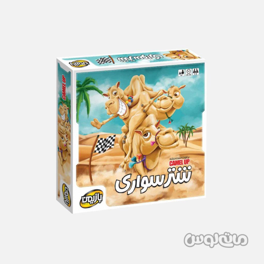 Games Baziman 5049