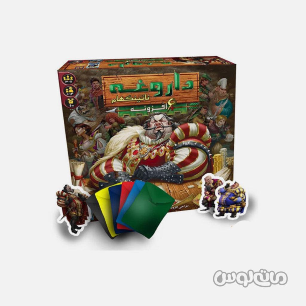 Games Baziman 4127