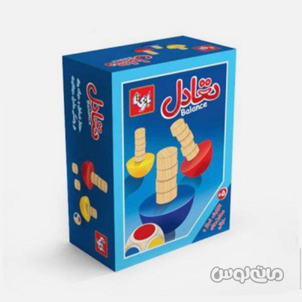 Games Bazita 0219