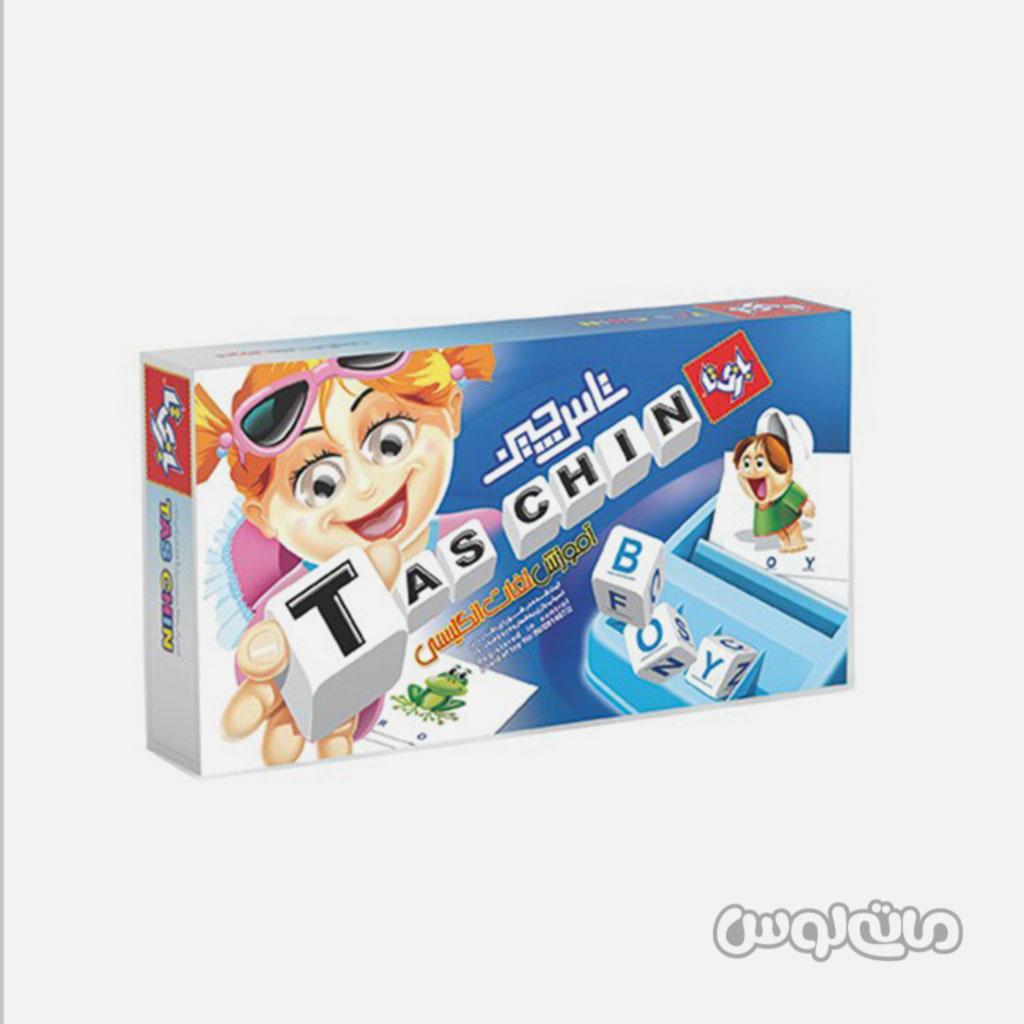 Games Bazita 0221