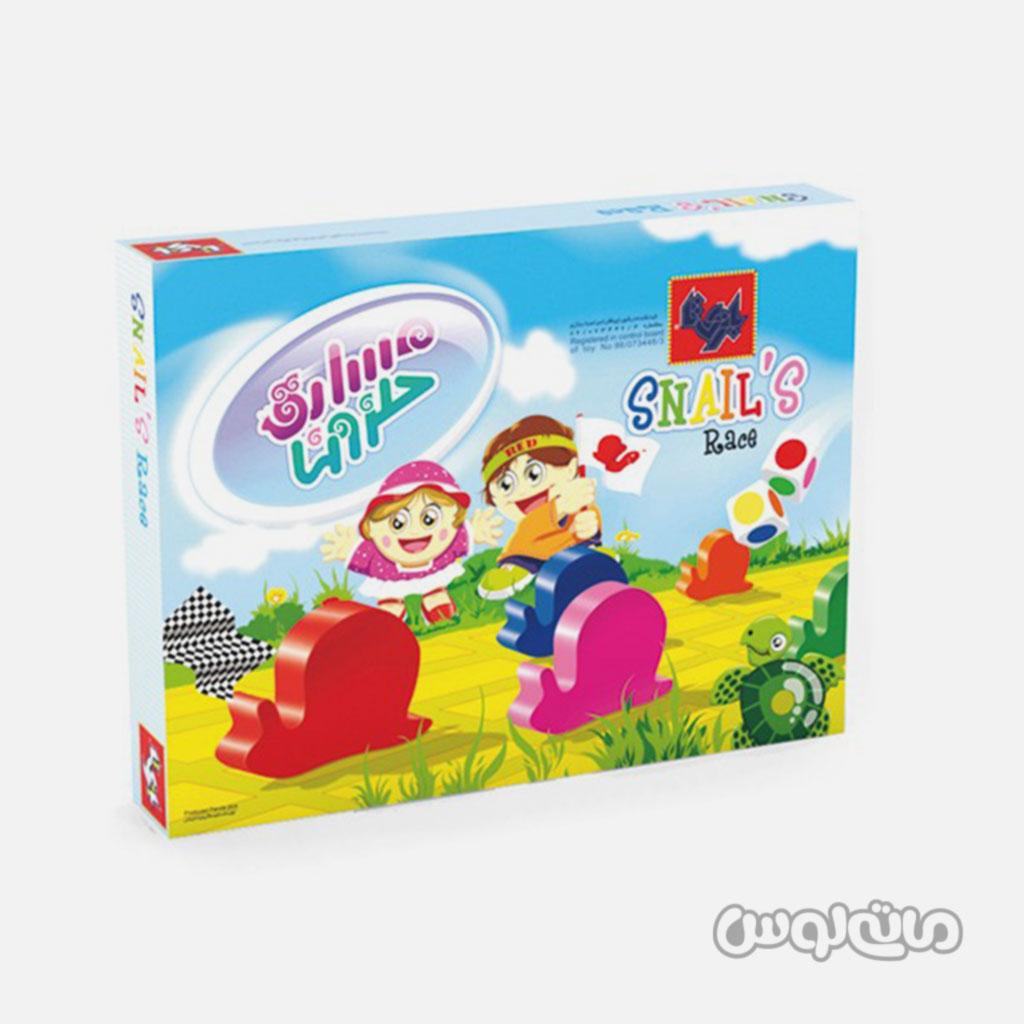 Games Bazita 205