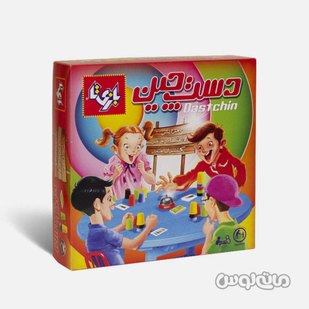 Games Bazita 5077