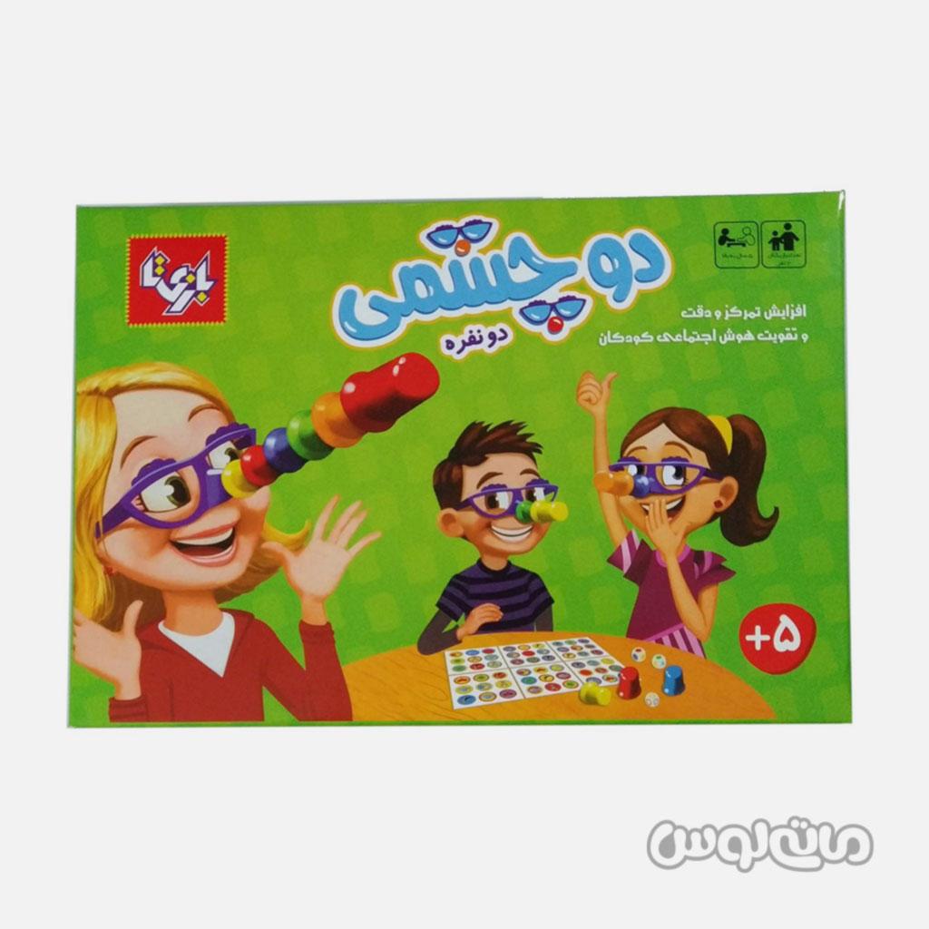 Games Bazita 7329