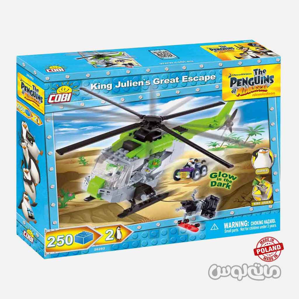 lego and building COBi 26282