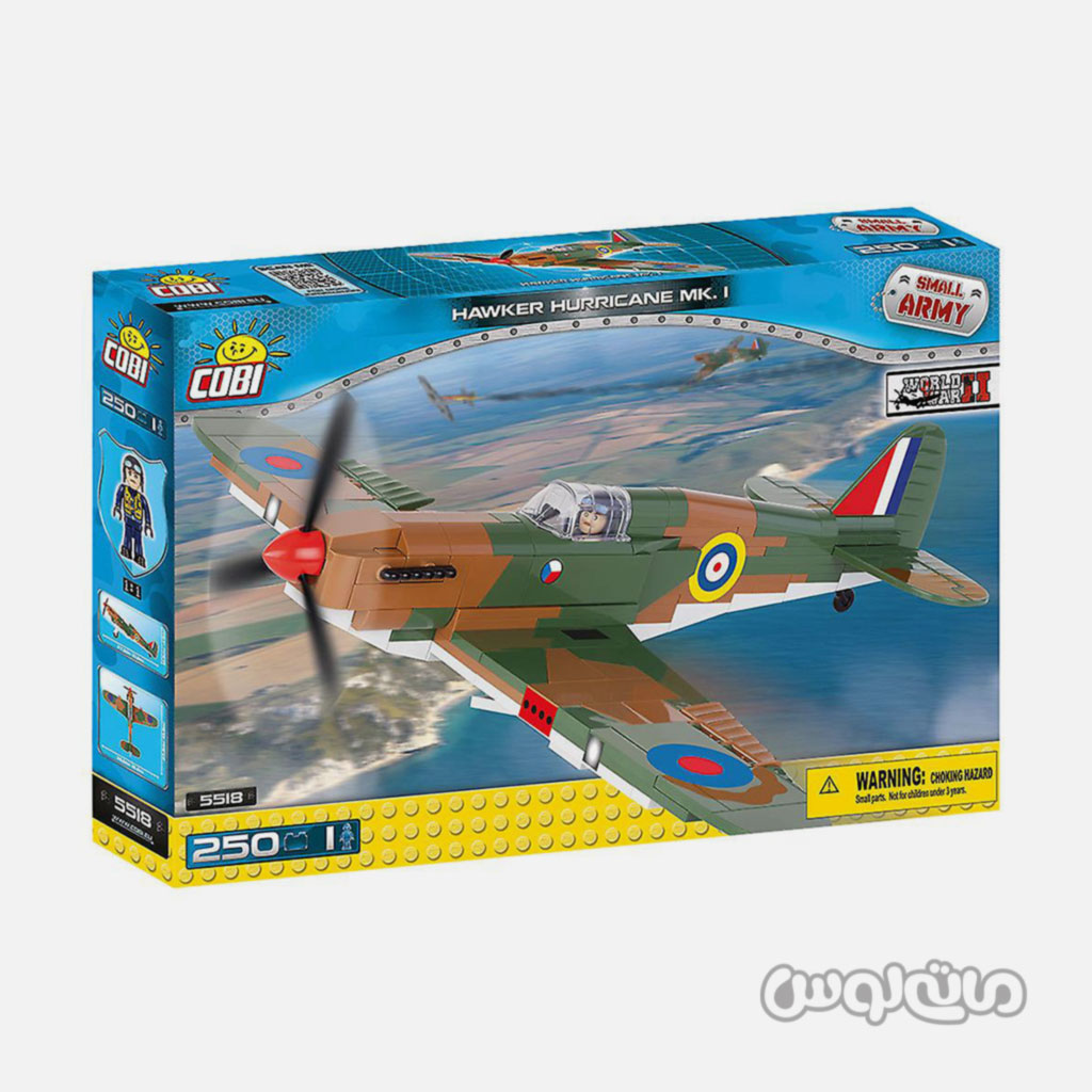 Bricks Cobi 5518