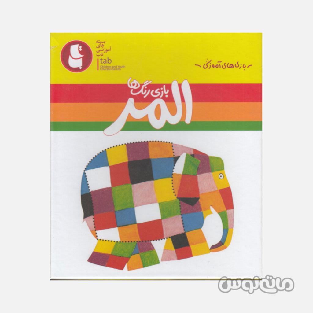 Books Entesharat Dibayeh 2411