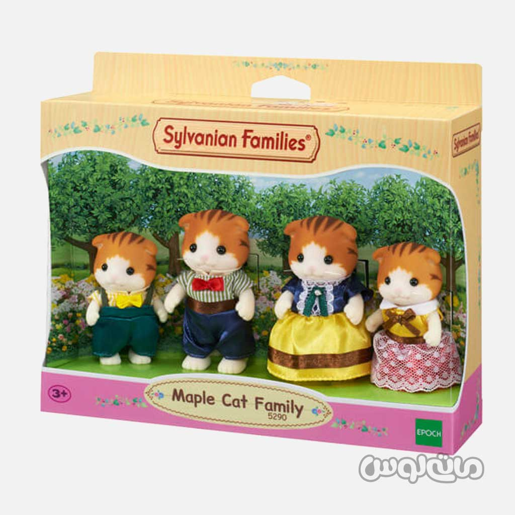 Figure Play sets Sylvanian Families 5290