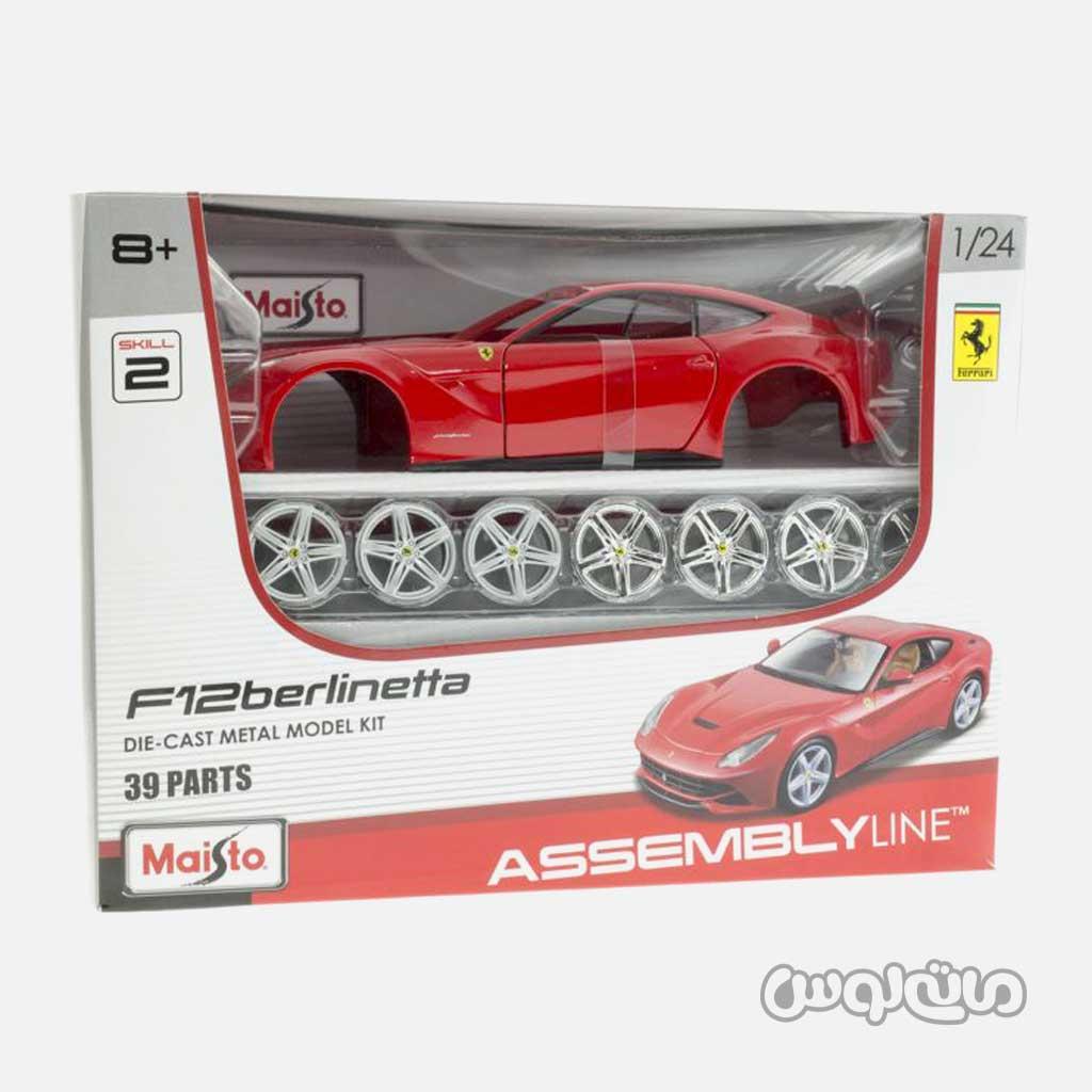 ماشین مدل فراری F12 برلینتا 9:24 سری اسمبلی مایستو