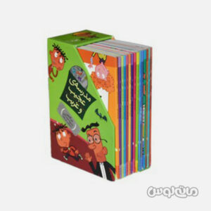 کتاب مدرسه ی عجیب و غریب مجموعه 15 جلدی نشر افق