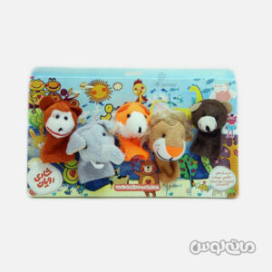 5 عروسک انگشتی حیوانات جنگل شادی رویان طرح میمون ،خرس، شیر ، فیل و روباه