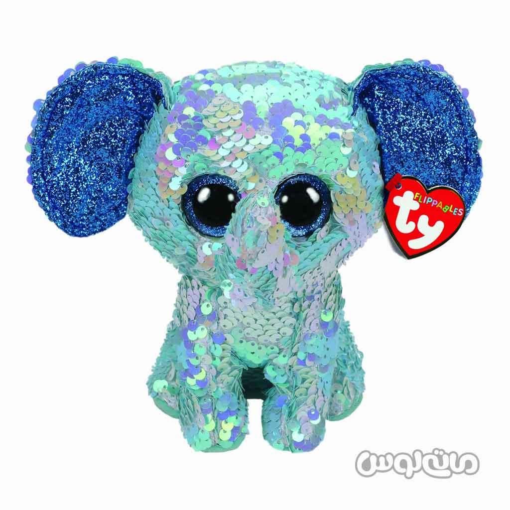 Stuffed & Plush Toys TY 36344