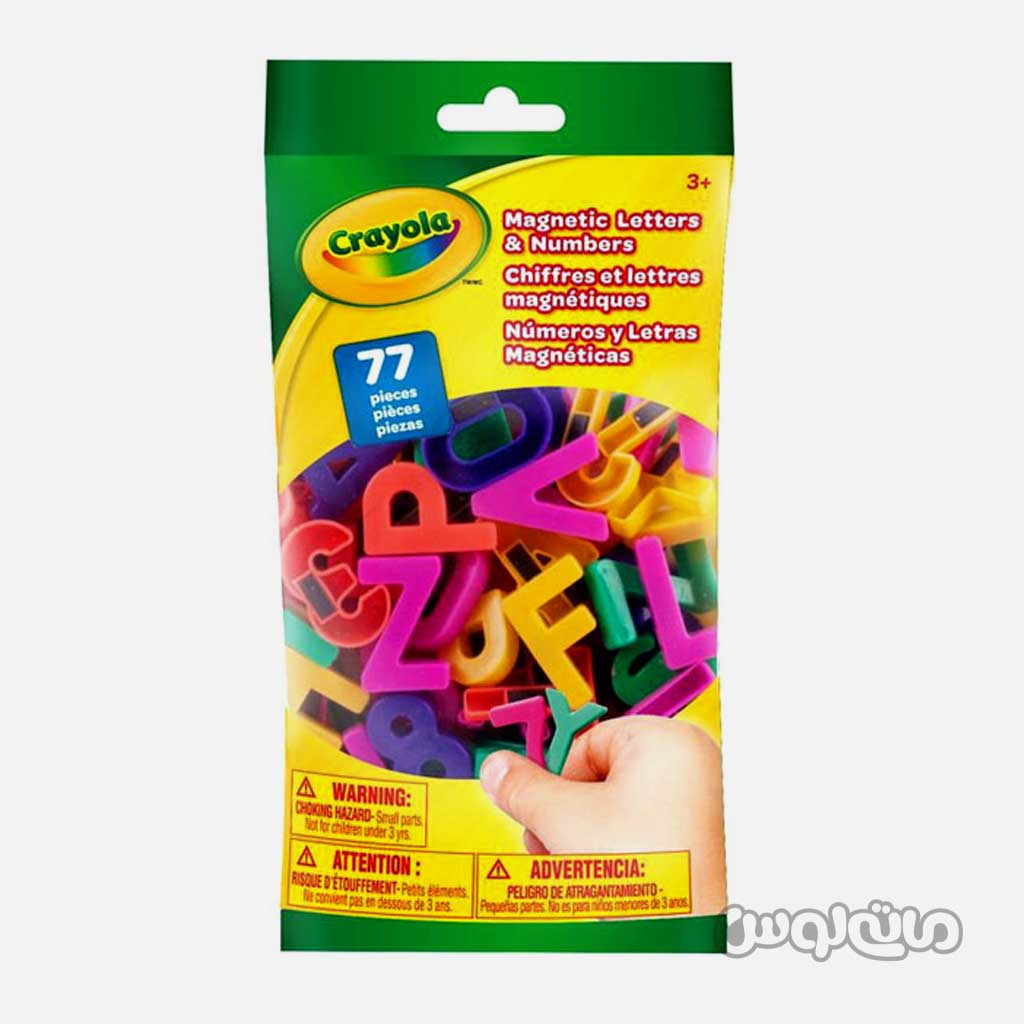 Arts & Crafts crayola 9942