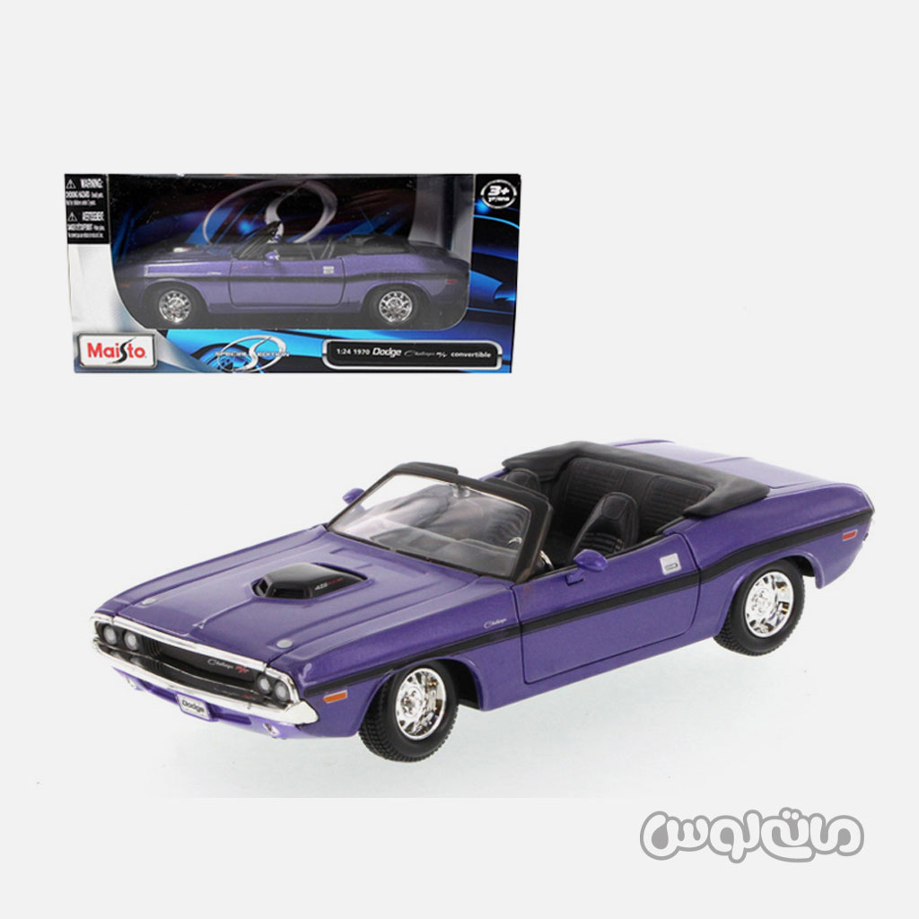 اتومبیل مدل 1:24 دوج چلنجر 1970 مایستو